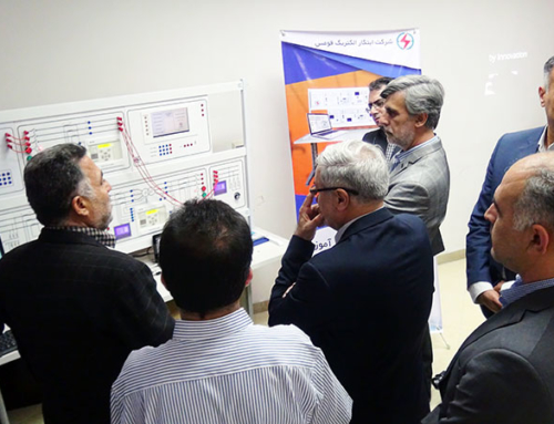 نمایش دستگاه «شبیه ساز آموزشی رله و حفاظت» در نمایشگاه پارک علم و فناوری استان سمنان