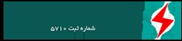 شرکت ابتکار الکتریک قومس Logo