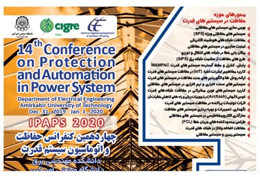 ارایه مقاله در چهاردهمین کنفرانس بین المللی حفاظت و اتوماسیون در سیستم های قدرت